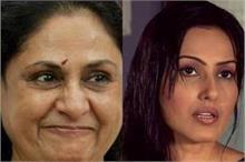 जया बच्चन का सपोर्ट करना काम्या पंजाबी को पड़ा भारी, लोग...