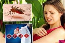 सावधान! इस ब्लड ग्रुप के लोगों को मच्छर काटने ज्यादा खतरा