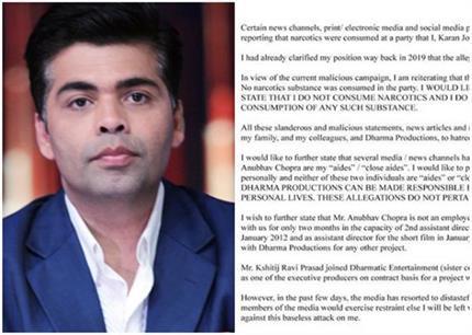 ड्रग मामला: करण जौहर ने जारी किया बयान, कहा- गलत खबरें चलाई जा रही