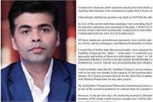 ड्रग मामला: करण जौहर ने जारी किया बयान, कहा- गलत खबरें चलाई...
