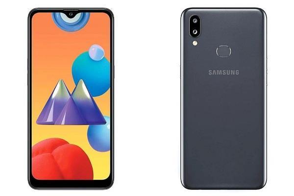 सस्ते हो गए Samsung Galaxy M01s और Galaxy M01 Core स्मार्टफोन्स, जानें नई कीमत