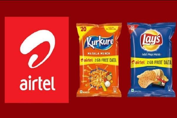 Airtel का खास ऑफर, अंकल चिप्स, कुरकुरे और लेज़ खरीदने पर मिलेगा 2GB तक मुफ्त डेटा