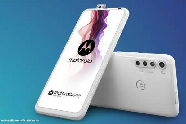आज आयोजित होगी Motorola One Fusion Plus की फ्लैश सेल, जानिए कीमत