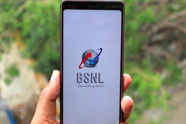 BSNL ने दिया ग्राहकों को तोहफा, अब फ्री में मिलेगा रोज 5GB डेटा