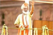 70 के हुए प्रधानमंत्री नरेंद्र मोदी, BJP की ओर से मनाया...