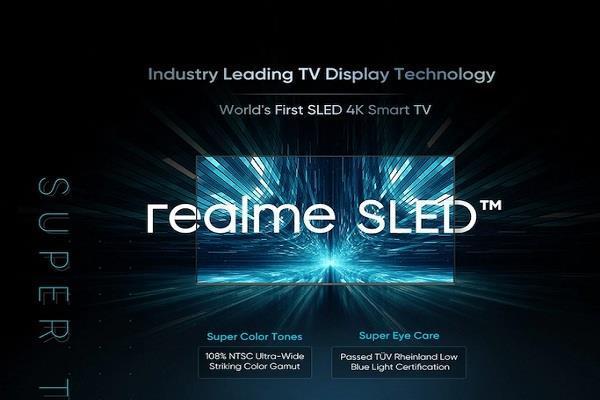 Realme अब भारतीय बाजार में उतारेगी दुनिया का पहला SLED 4K Smart TV