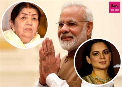 लता मंगेशकर से लेकर कंगना तक, बॉलीवुड स्टार्स ने दी PM मोदी को...