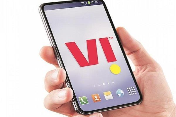 Vi ने की बड़ी घोषणा, अब सभी 3G यूजर्स 4G में होंगे अपग्रेड