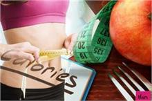 Weight Loss: नाश्ते, लंच और डिनर में कितनी कैलोरी लेना...