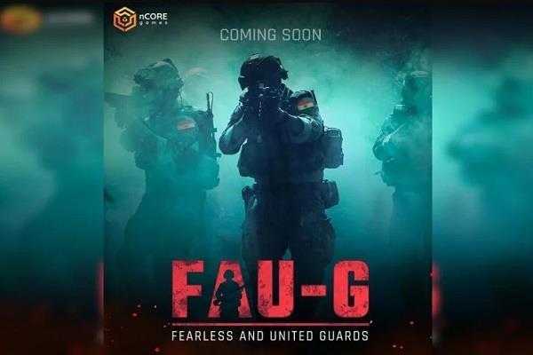 PUBG बैन होने के बाद अक्षय कुमार लाए FAU-G गेम