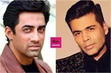 करण जौहर पर आमिर खान के भाई ने लगाया आरोप, बोले- सरेआम की...
