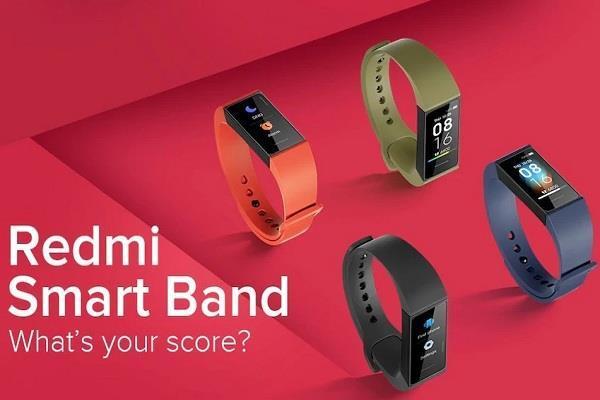 Redmi आज दोपहर 1 बजे उपलब्ध करेगी अपना किफायती Smart Band