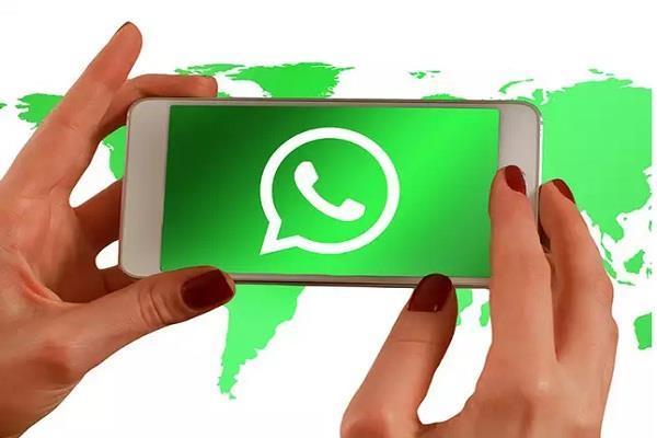 आप किससे करते हैं WhatsApp पर सबसे ज्यादा बात, ऐसे करें पता