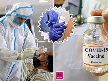 Corona Vaccine: रूस से आई अच्छी खबर, स्पुतनिक-V का नहीं दिखा कोई साइड...