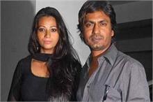 पत्नी आलिया ने नवाजुद्दीन सिद्दीकी पर लगाए गंभीर आरोप, दर्ज...
