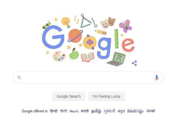 Happy Teacher's Day 2020: गूगल खास डूडल बनाकर अनोखे अंदाज में कर रहा सेलिब्रेट