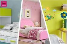 बच्चों के कमरे को दें ड्रिमी लुक, यहां से लीजिए आइडियाज