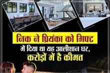 150 करोड़ के घर में पति के साथ रहती हैं प्रियंका, किसी...