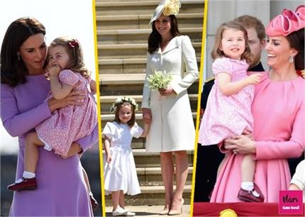 Mother Daughter Love... केट मिडलटन की तरह बेटी के साथ मैच करें...