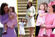 Mother Daughter Love... केट मिडलटन की तरह बेटी के साथ मैच...