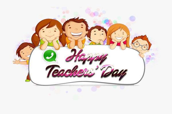 Happy Teacher's Day 2020: Whatsaap के जरिए स्टिकर्स भेज कर करें इस खास दिन को सेलिब्रेट