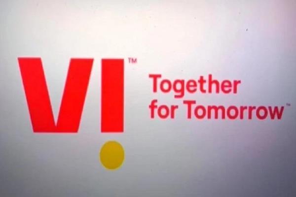 Vodafone idea का बदल गया लोगो, अब Vi नाम से जानी जाएगी यह कंपनी