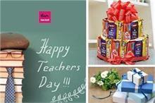 टीचर्स डे स्पेशल: कोरोना काल में टीचर्स को खुश करेंगे आपके...