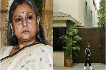 जया के बयान के बाद पुलिस ने लिया एक्शन, 'जलसा' के बाहर...