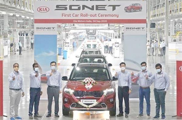 Kia Sonet की शुरू हुई प्रोडक्शन, पहली यूनिट को किया गया रोल आउट