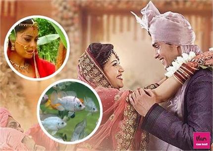 विदेश ही नहीं, भारत में भी है शादी से जुड़े अजब-गजब रिवाज