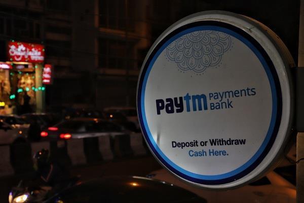 प्ले स्टोर से हटाई गई Paytm app, कंपनी पर लगा फैंटेसी क्रिकेट खिलवाने का आरोप, गूगल के नियम भी तोड़े