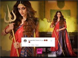 नुसरत जहां को मिली जान से मारने की धमकी, देवी दुर्गा बनकर...