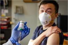 शुरू हुआ कोरोना वैक्सीन का सबसे बड़ा ट्रायल, WHO ने दी...