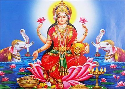 महालक्ष्मी व्रत: पूजा में जरूर रखें ये चीजें, देवी मां की बरसेगी कृपा