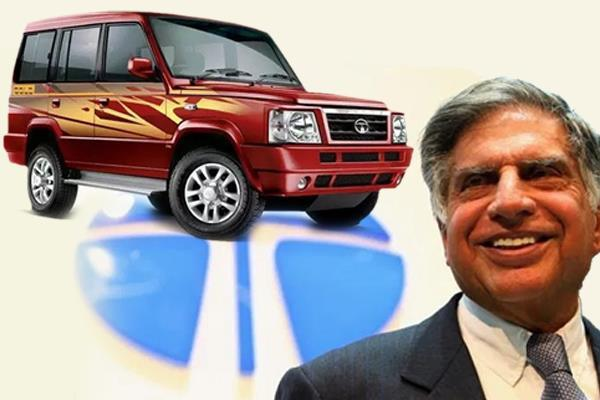 पूर्व कर्मचारी के सम्मान में रतन टाटा ने रखा था इस कार का नाम, खूब की थी बिक्री