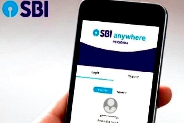 SBI ने जारी की चेतावनी, WhatsApp के जरिए ग्राहकों को निशाना बना सकते हैं साइबर क्रिमिनल्स