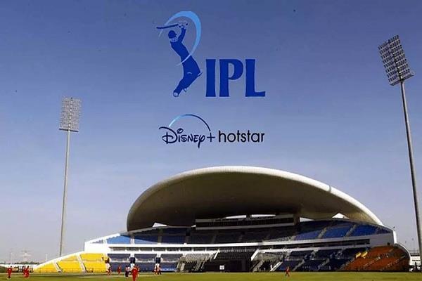 घर बैठे स्मार्टफोन पर देखें IPL 2020 के सभी LIVE मैच, ये हैं 3 सबसे किफायती प्लान्स