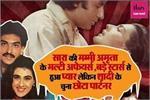 अमृता सिंह के 5 अफेयर्स, अमिताभ ने किया था जबरदस्ती किस तो विनोद...