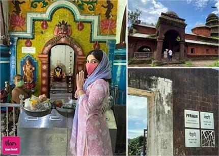 भूमि ने किए 400 साल पुराने मंदिर के दर्शन, बताया अपने सरनेम का इतिहास