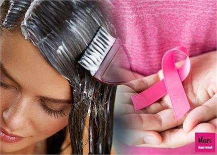 गलत तरीके से लगाई हेयर डाई दे सकती कैंसर, इन बातों का रखें ध्यान