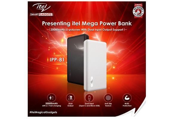 भारत में लॉन्च हुआ 20,000mAh की क्षमता वाला पावरबैंक, फास्ट चार्जिंग की भी मिली सपोर्ट