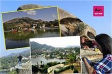 World Tourism Day: घूमने के लिए बेस्ट रहेगी माउंड आबू की ये...