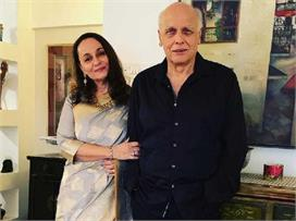 महेश भट्ट को पत्नी सोनी राजदान ने किया बर्थडे विश, बोलीं-...