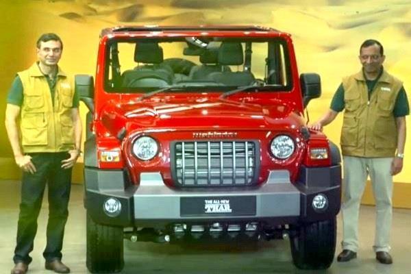 शुरू होने वाली है Mahindra Thar की बुकिंग्स, जानें किस दिन से कर सकेंगे इस पावरफुल SUV को बुक