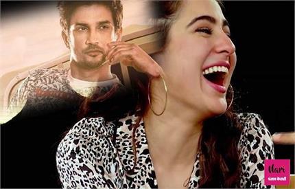 सारा ने सुशांत का ही कुक कर लिया हायर! आखिर बॉलीवुड में क्या चल रहा...