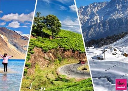 धरती पर जन्नत का नजारा, विदेश से ज्यादा खूबसूरत हैं भारत की 5 जगहें