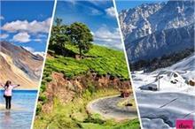 धरती पर जन्नत का नजारा, विदेश से ज्यादा खूबसूरत हैं भारत की...