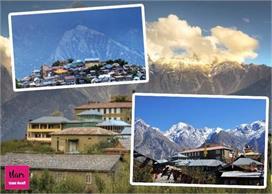 हिमाचल का इकलौता गांव, जहां से दिखती है कैलाश पर्वत की...
