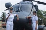Congratulation! भारतीय नौसेना के जंगी जहाज पर पहली बार तैनात होगी 2...