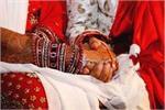 वाह! स्कूल टीचर ने अपनी शादी में लगवाए ब्लड डोनेशन कैंप, बच्चों में...